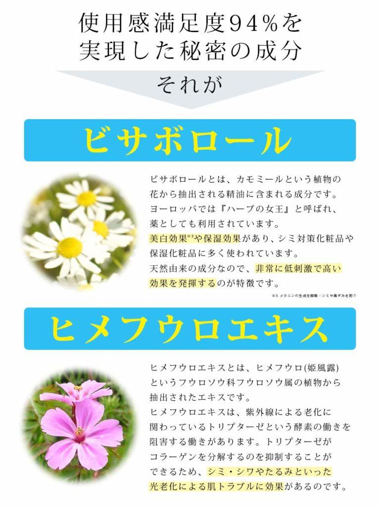 shirony(シロニー)_効果_即実感_美白_若返り_01