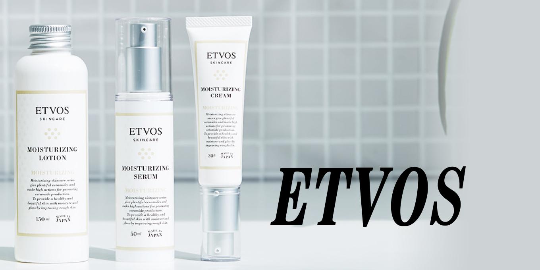 ETVOS(エトヴォス)_効果_乾燥肌_サムネイル