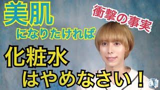 前田文也_クリスタルリフト_top